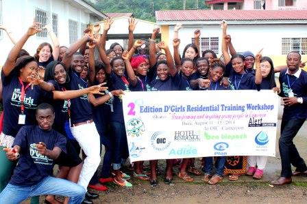 The second cohort of the D'Girls Initiative
